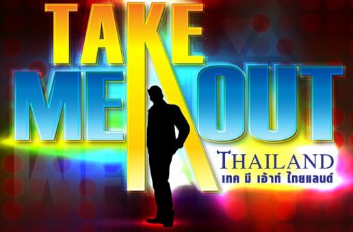 Take Me Out Thailand