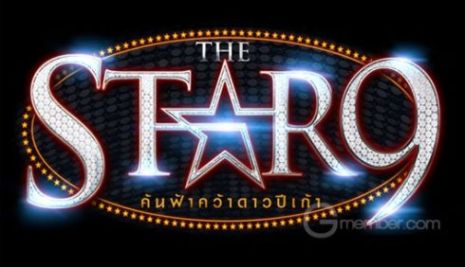 The Star 9